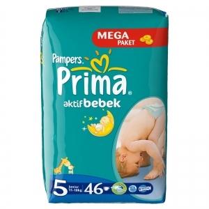 پوشک بچه پریما