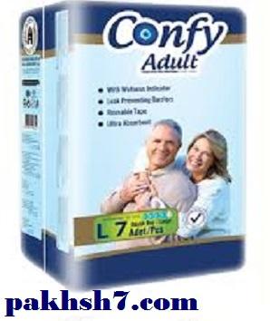 پوشک بزرگسال چسبی کانفی confy سایز لارج 7عددی
