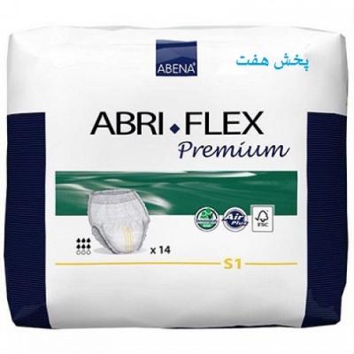 پوشک بزرگسال شورتی ابری فلکس Abri- Flex- کوچک Abena مدل s1